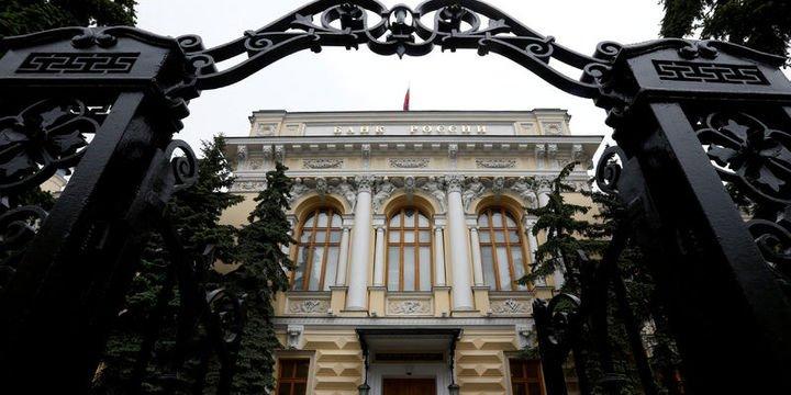 Rusya Merkez Bankası politika faizini değiştirmedi