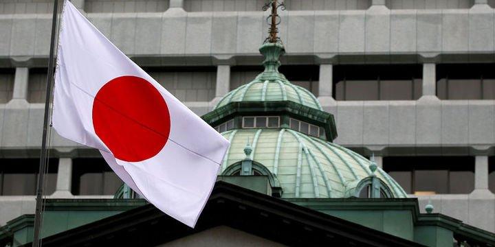 BOJ 10 – 25 yıl vadeli tahvil alımlarını 2 ayda 2. kez azalttı