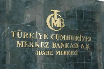 TCMB net uluslararası rezervleri 26.6 milyar do...