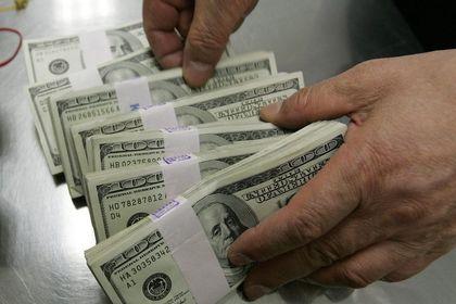 Özel sektörün uzun vadeli borcu Mart'ta 210.2 m...