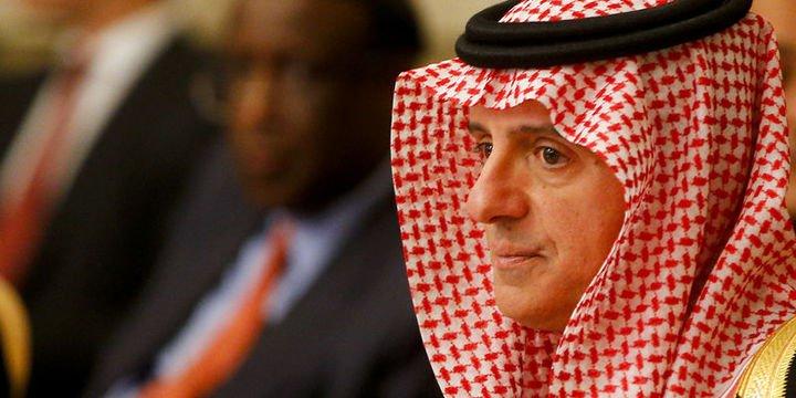 Suudi Arabistan Dışişleri