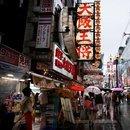 JAPONYA'DA TÜKETİCİ ENFLASYONU NİSAN'DA HAFİFÇE YÜKSELDİ