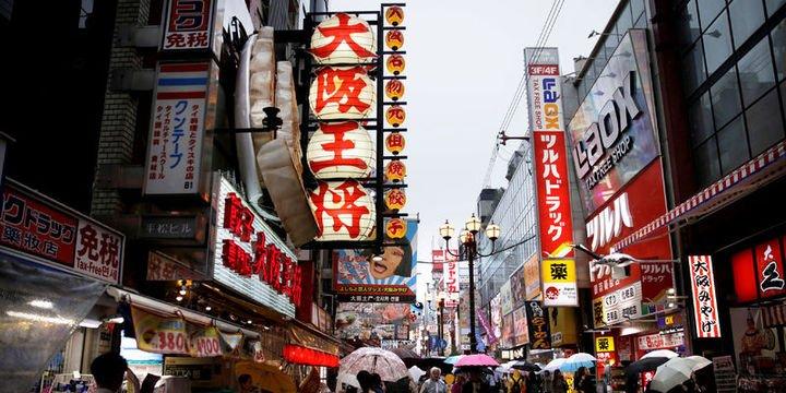 Japonya'da tüketici enflasyonu Nisan