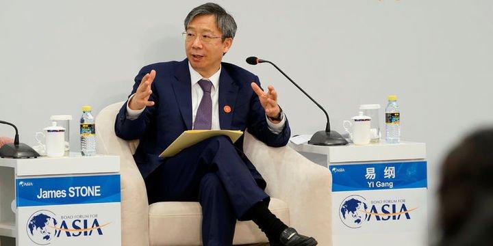 Çin MB Başkanı: Çin