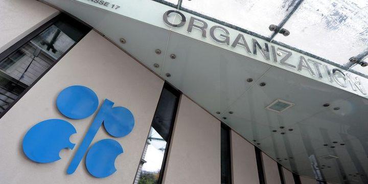 OPEC: Ticaret gerilimi petrol talebini düşürüyor
