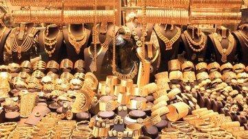 Kapalıçarşı'da altının kapanış fiyatları (17.06.2019)