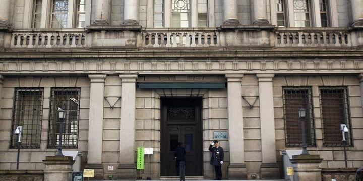 Japonya MB faizleri ve sözlü yönlendirmeyi değiştirmedi