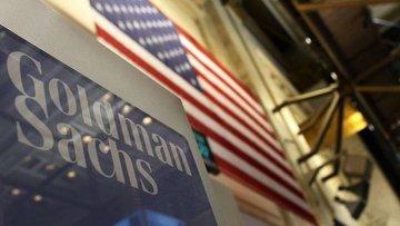 Goldman: Fed Temmuz ve Eylül'de faiz indirimine gider