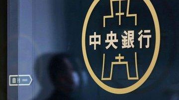 Tayvan Merkez Bankası faizi değiştirmedi