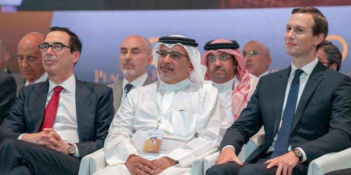 Kushner Bahreyn
