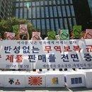JAPONYA VE GÜNEY KORE GERİLİMİ 'TİCARET SAVAŞINA' DÖNÜŞÜYOR