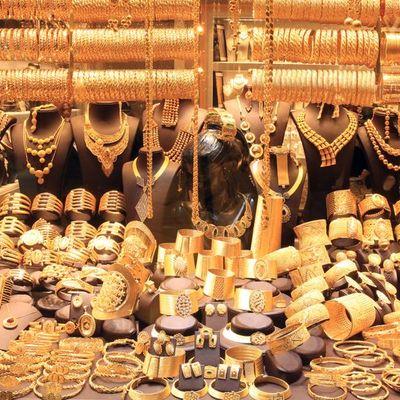 Kapalıçarşı'da altının kapanış fiyatları (12.07.2019)