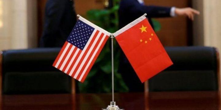 Çinli şirketlerin ABD'den tarım ürünleri alımı askıya alındı