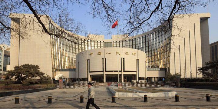 Çin yuan fiksingini 11 yıldır ilk kez 7
