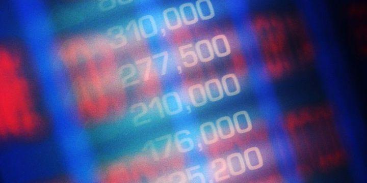 Negatif faizli tahvil toplamı 16 trilyon dolarla rekor kırdı