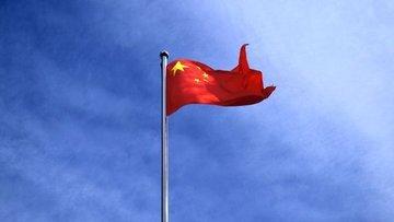 Çin şirketler için fon maliyetlerini düşürmek için faiz r...