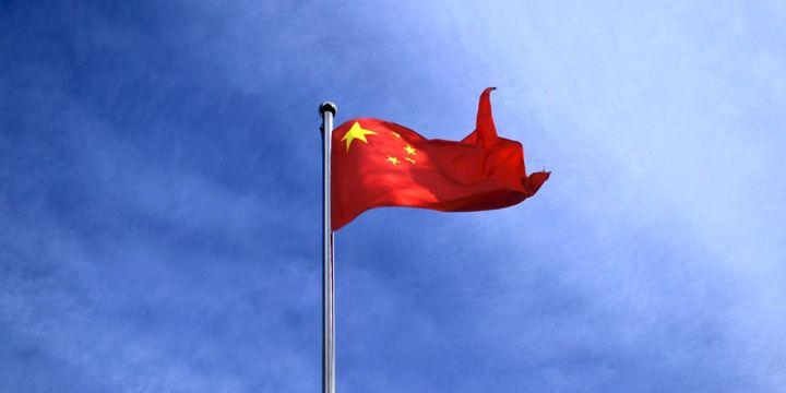 Çin fon maliyetlerini düşürmek için faiz reformu açıkladı