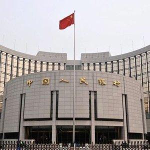 PBOC ŞİRKETLER İÇİN BORÇLANMA MALİYETLERİNİ DÜŞÜRDÜ