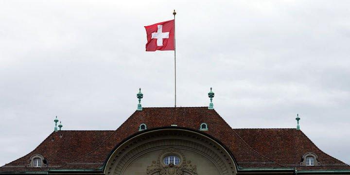 İsviçre MB'den faiz indirimi beklentileri artıyor - Bloomberg HT