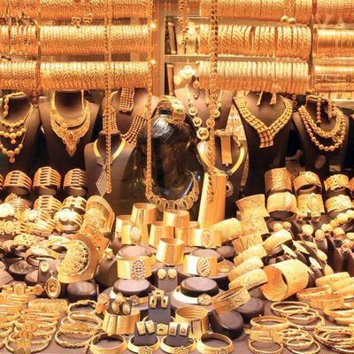 Kapalıçarşı'da altının kapanış fiyatları (21.08.2019)