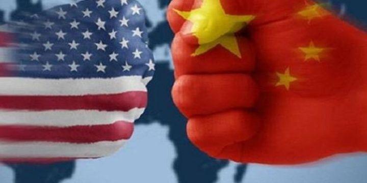 Çin'den ABD'li şirketlere yaptırım tehdidi - Bloomberg HT