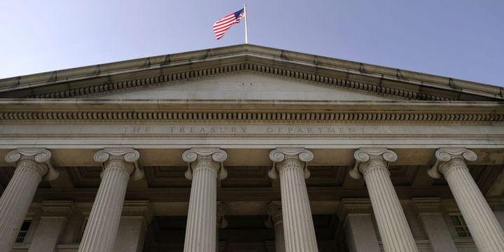 ABD tahvil faizleri düşük hacimli işlemlerde geriledi
