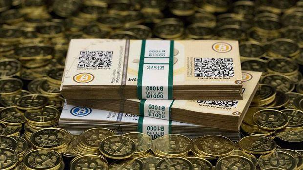 Bitcoin'in işlem bandı daraldı