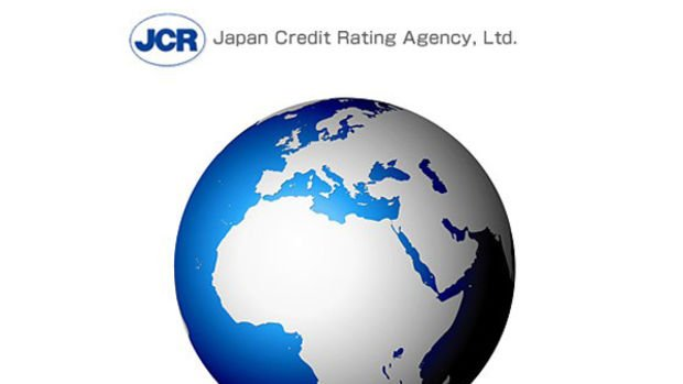 Türkiye yerli rating kuruluşu için JCR ile görüşüyor