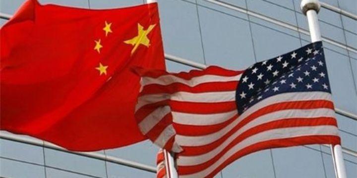 Çin ticaret müzakeleri öncesi ABD