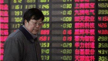 Asya'da hisse senetleri haftaya kayıpla başladı