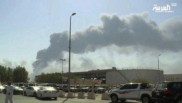 """""""Petrol tesislerinin roketle vurulduğuna yönelik bilgiler..."""