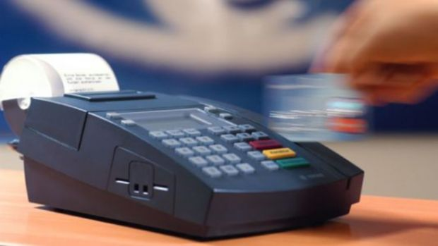 BKM: Kart adedi Ağustos'ta yüzde 11 arttı