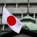 JAPONYA MERKEZ BANKASI FAİZİ EKSİ YÜZDE 0.1 SEVİYESİNDE BIRAKTI