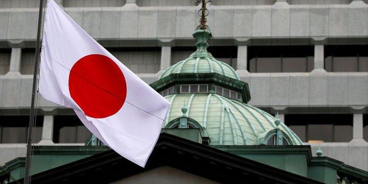 Japonya Merkez Bankası faizi eksi yüzde 0.1 seviyesinde bıraktı