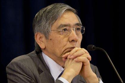BoJ/Kuroda: BoJ'un parasal genişleme için hala ...
