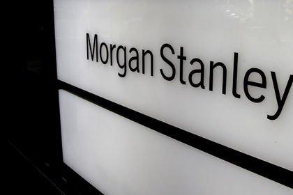 Bankalar Türk Telekom'daki payları için Morgan ...