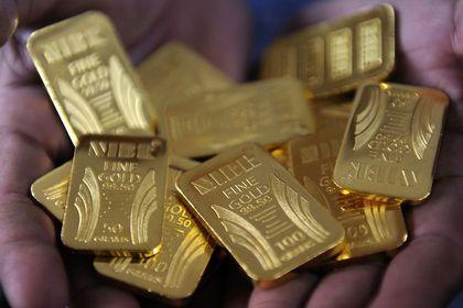 Altının kilogramı 270 bin liraya geriledi