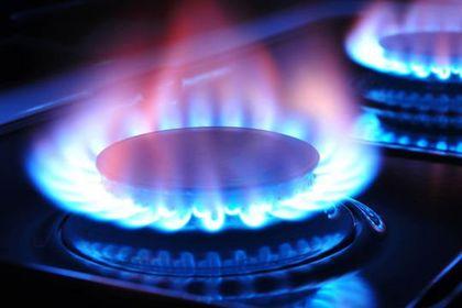 Doğal gaz ithalatı Temmuz'da azaldı