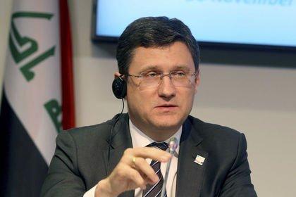 Rusya Enerji Bakanı: Küresel petrol talebi artı...