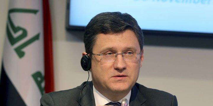 Rusya Enerji Bakanı: Küresel petrol talebi artışı geriledi