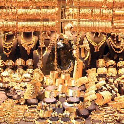Kapalıçarşı'da altının kapanış fiyatları (18.10.2019)