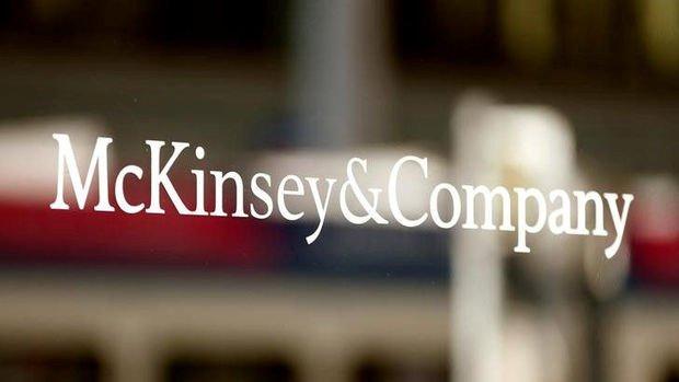 McKinsey: Dünyadaki bankaların yarısından fazlası ekonomi küçülürse hayatta kalamaz