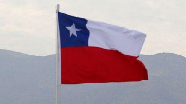 Şili Merkez Bankası 25 baz puan faiz düşürdü
