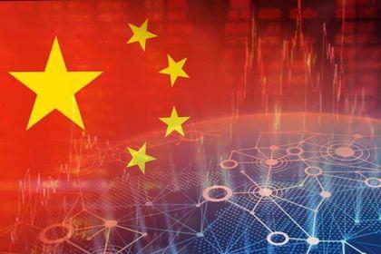 'Çin'in dijital para çalışmasının ana nedeni bl...