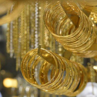 Kapalıçarşı'da altın fiyatları (13.11.2019)