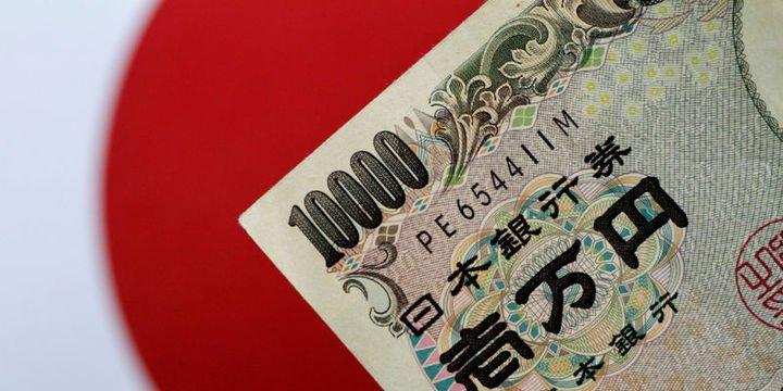 Yen cinsinden şirket tahvillerinin faizi 6 yılın zirvesinde