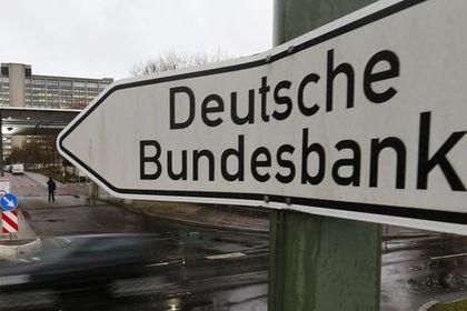 Almanya Merkez Bankası'ndan