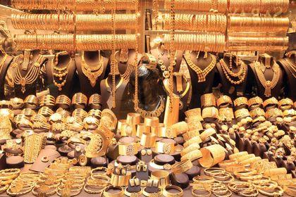 Kapalıçarşı'da altının kapanış fiyatları (18.11...