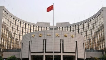 Çin kurumsal borçlanma faizini Kasım'da düşürdü