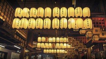 Japonya'da enflasyon Ekim'de beklentilerle uyumlu gerçeleşti